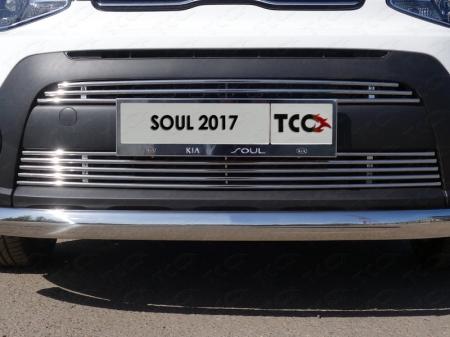 Kia Soul 2017-Решетка радиатора верхняя 12мм